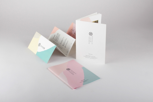 TOYKYO Branding, visual identity and print for Japanse Tuin Hasselt
